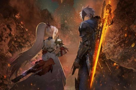Will Tales of Arise release in 2021?