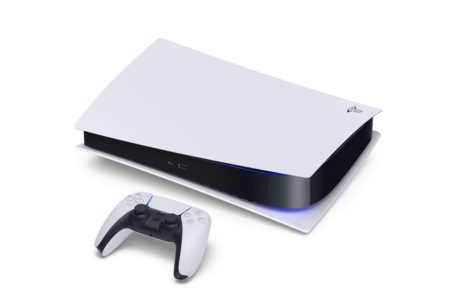 New PlayStation 5 system update fixes PS4 game disc installation bug