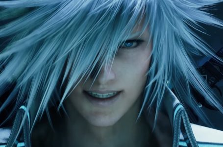 Who is Weiss in Final Fantasy VII Remake Intergrade?