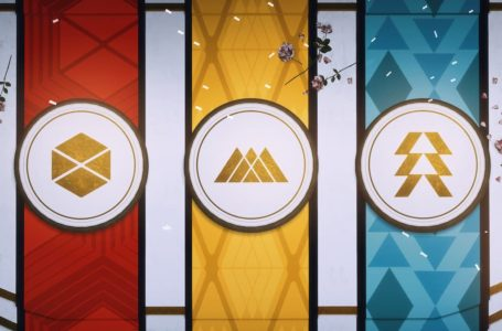 What is the Medal Case in Destiny 2 Guardian Games 2021