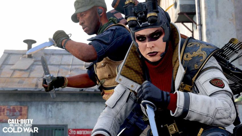 Call of Duty: Black Ops Cold War Ballistic Knife