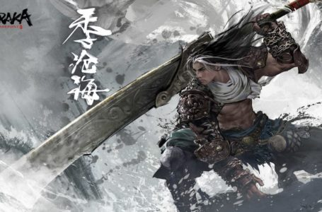 Is Naraka: Bladepoint free-to-play?
