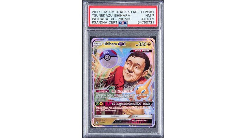 pokemon-founder-pokemon-card