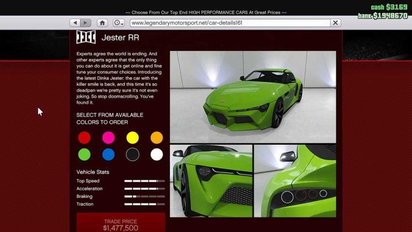 dinka-jester-rr-grand-theft-auto-online