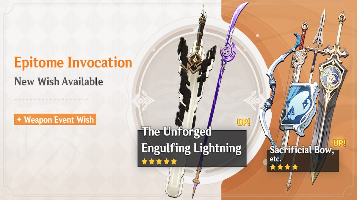How to get Engulfing Lightning Polearm in Genshin Impact 2.1