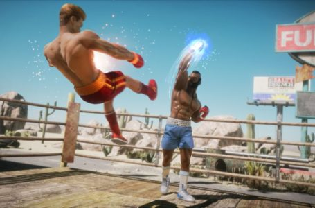 Does Big Rumble Boxing: Creed Champions have online multiplayer?