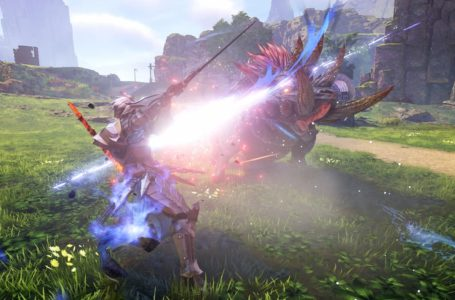 Where to find dragon flame sac in Tales of Arise
