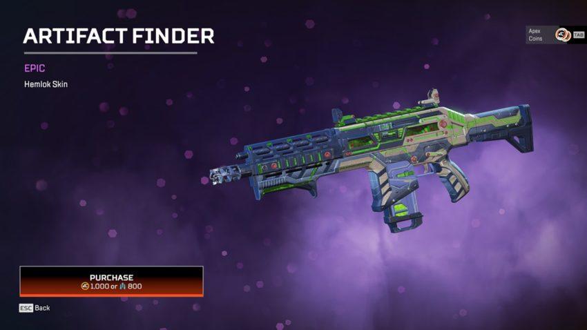 Artifact Finder