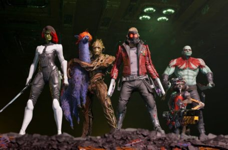 How many chapters are in Marvel's Guardians of the Galaxy?