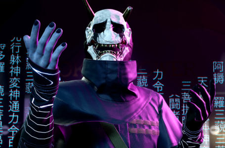 Ghostwire: Tokyo developer Tango Gameworks is already working on a new game