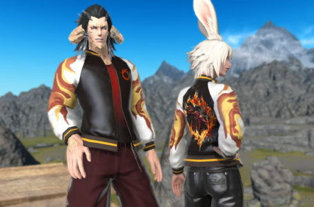 How to get the Inferno Jacket in Final Fantasy XIV